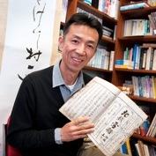 Takeshi Moriyama