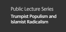 2017 Public Lecture Series
